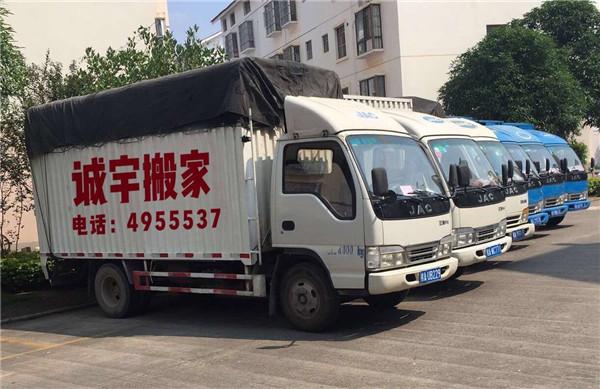 誠宇搬家的汽車