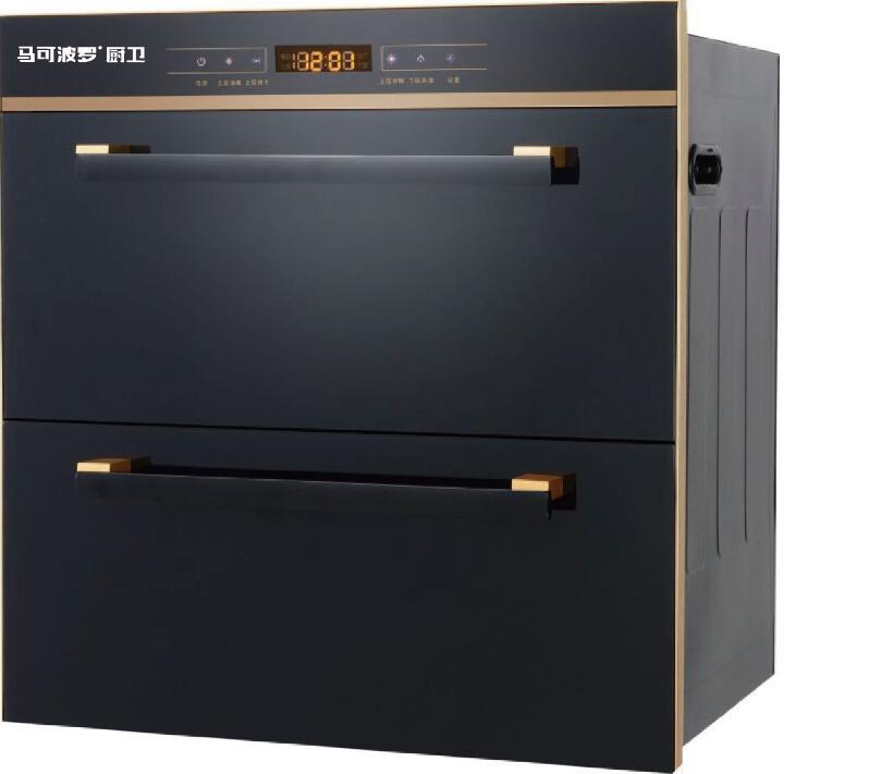 柳州马可波罗 ZTD-100-MKX018