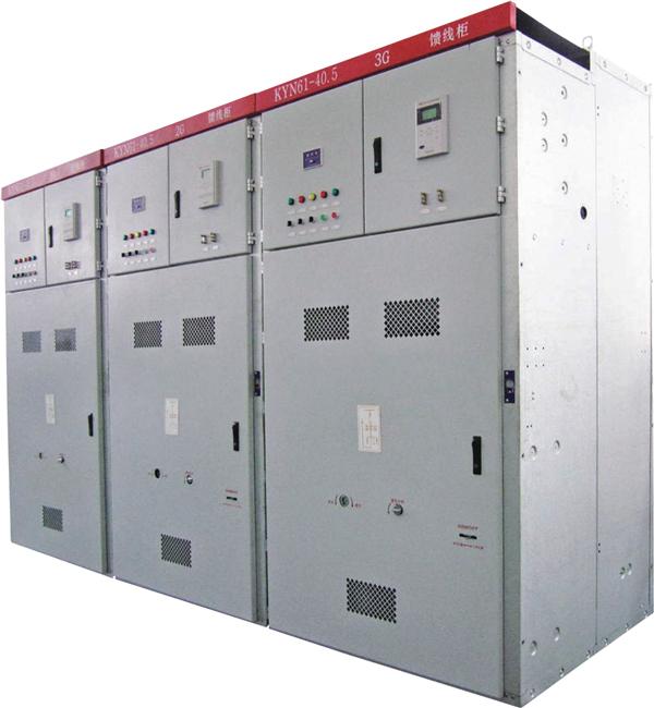 KYN61-40.5高压铠装移开式金属封闭开关设备.jpg