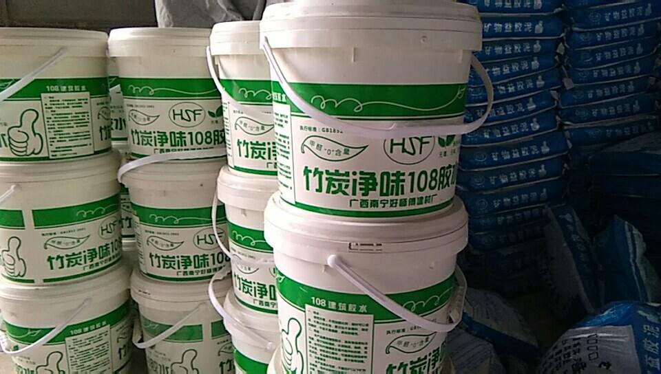 百色工廠竹炭凈味膠水