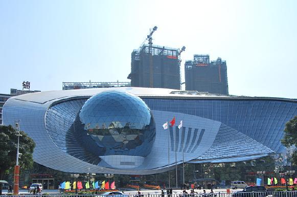 廣西科技館