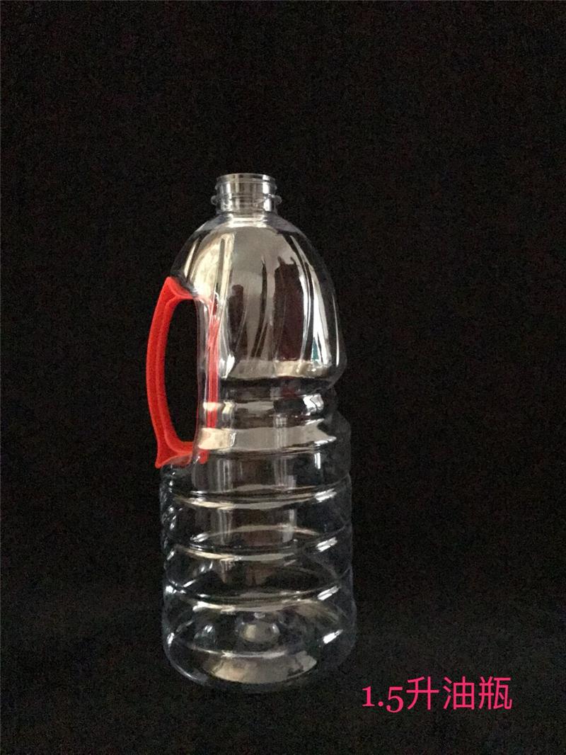 1.5升油瓶