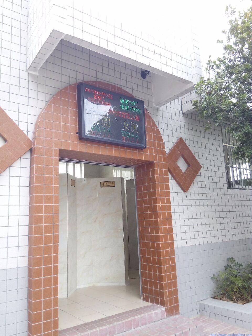 江北大道智能公廁項目(邕江賓館對面)