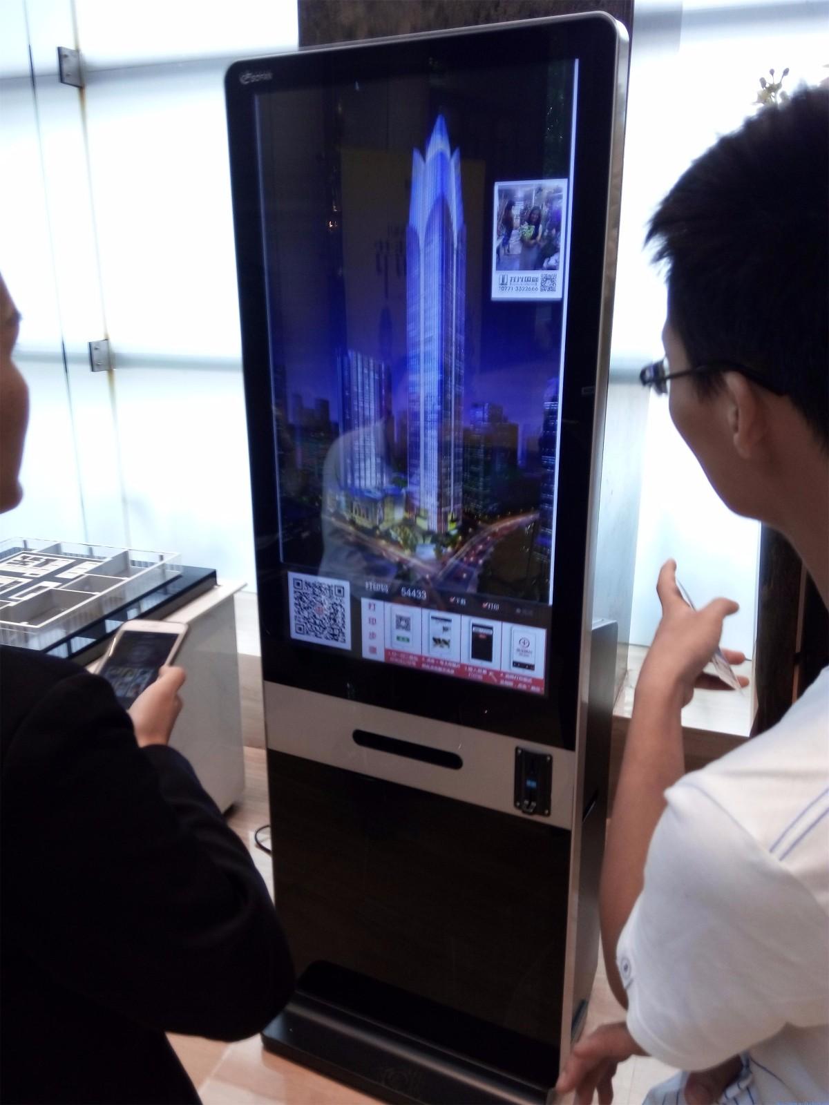 廣西南寧市龍光國際微信打印機項目