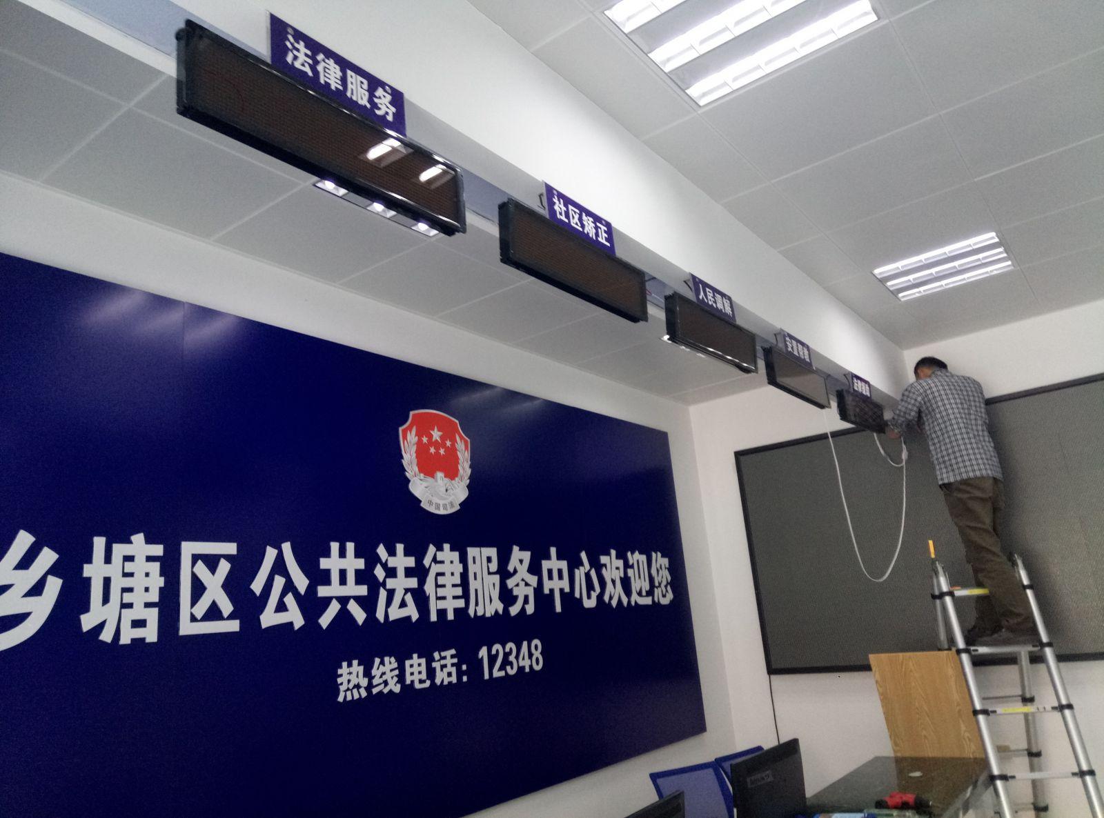 柳州南宁司法局排队机触摸查询机项目