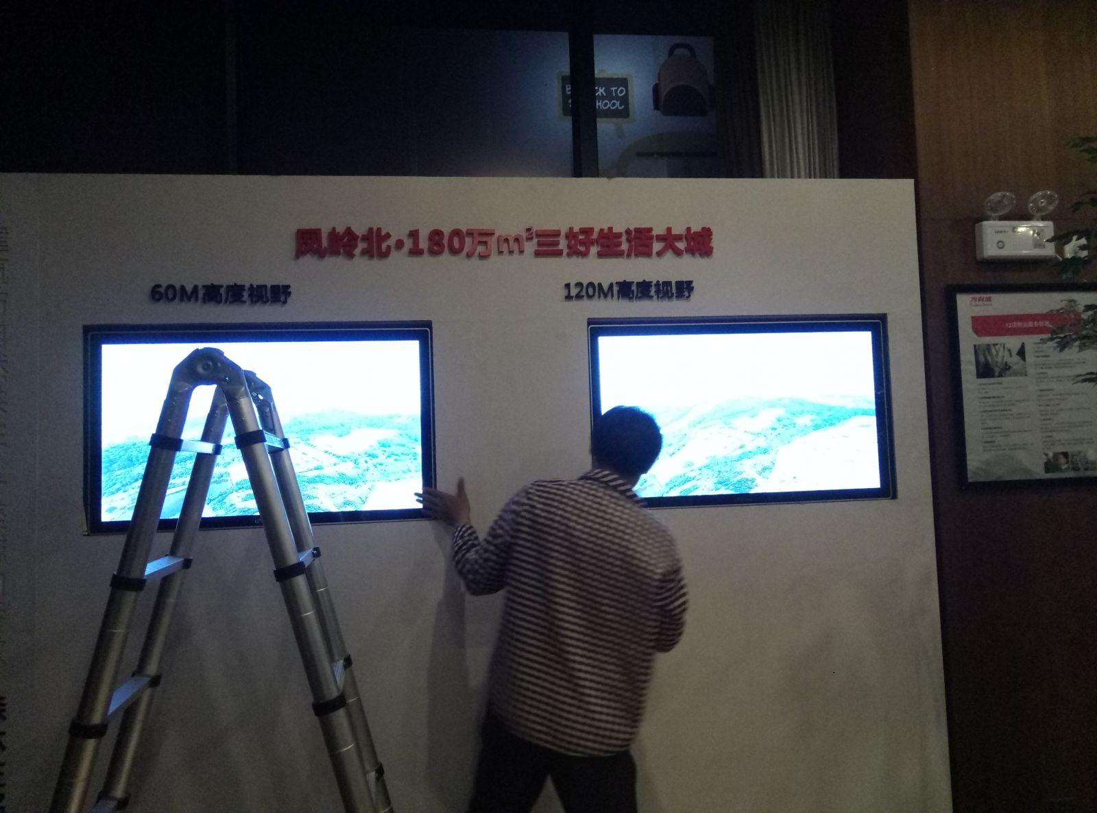 廣西南寧萬科城營銷中心廣告機觸摸查詢機項目