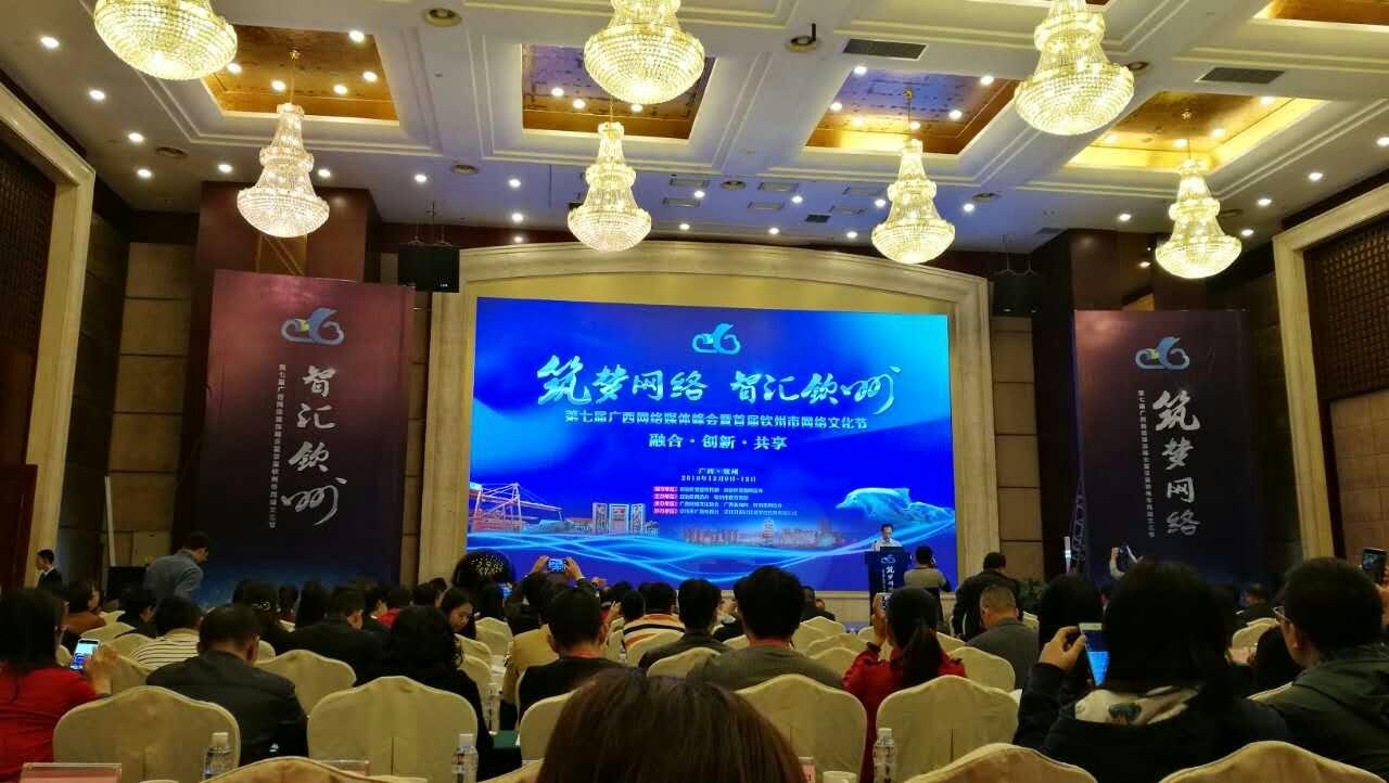 柳州热烈庆祝硕方智能全国巡演钦州站取得圆满成功!