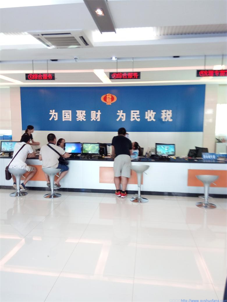 北海广西崇左市大新县税局排队系统项目