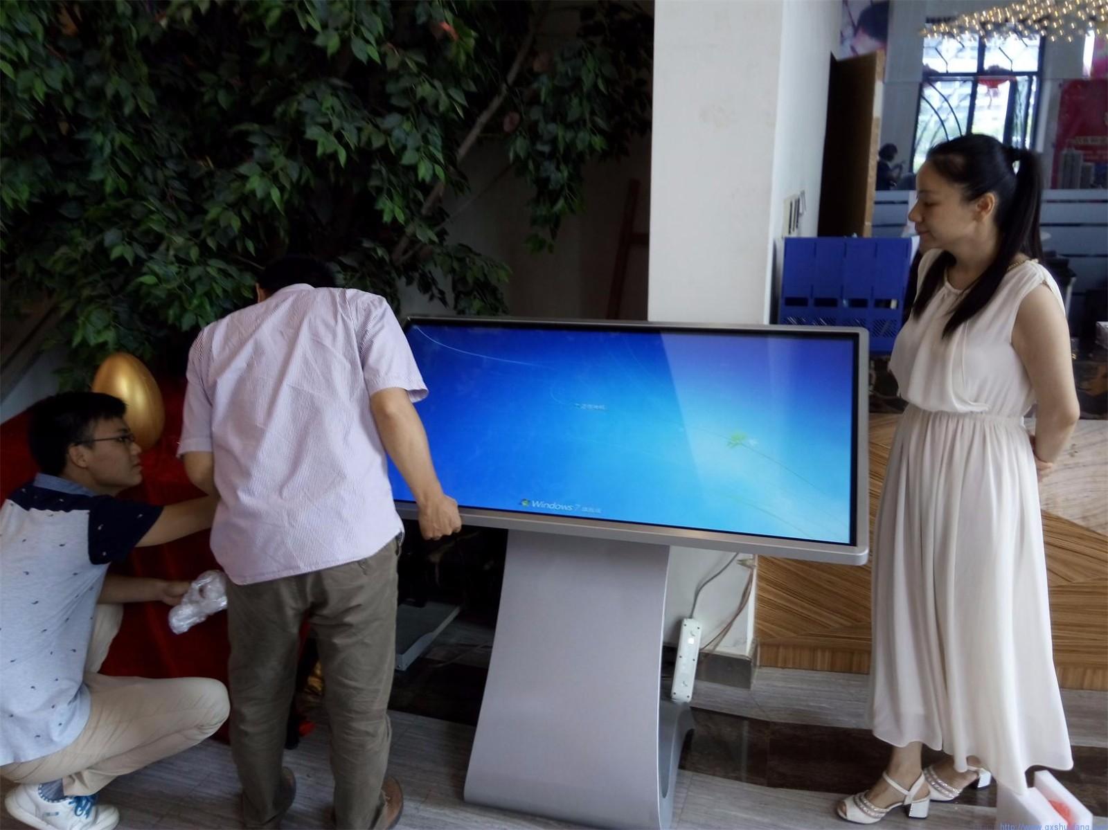北海广西南宁市大嘉汇房地产触摸查询机项目