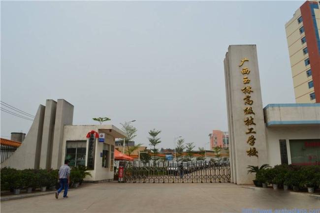 防城港广西玉林市高级技工学校拼接屏项目