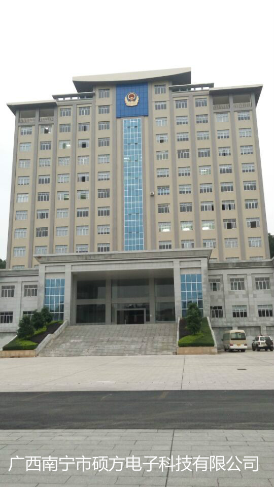 柳州北流市公安局电子翻书项目