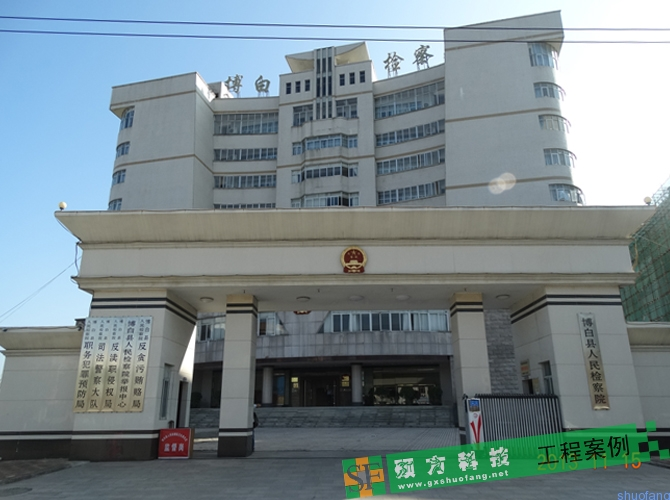 柳州博白检察院查询机项目