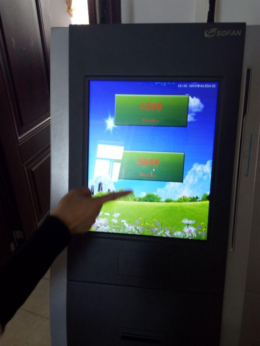 柳州防城港区防城镇卫生院排队项目