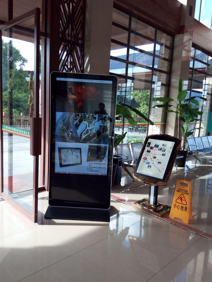 柳州广西百色市乐业县国土局网络版广告机项目