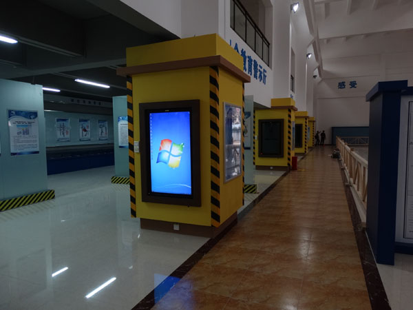 廣西電網公司北海培訓基地