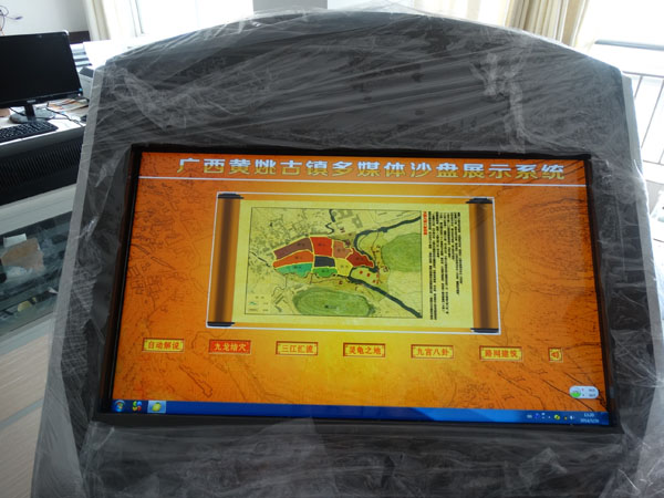 北海广西黄姚古镇多媒体沙盘展示系统