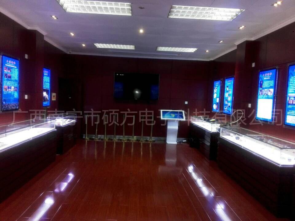 柳州广西医科大学附属口腔医院多媒体展示项目