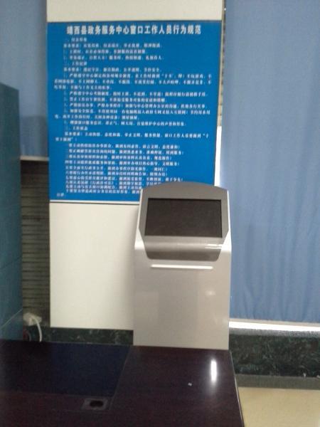 防城港靖西县惠民查询系统