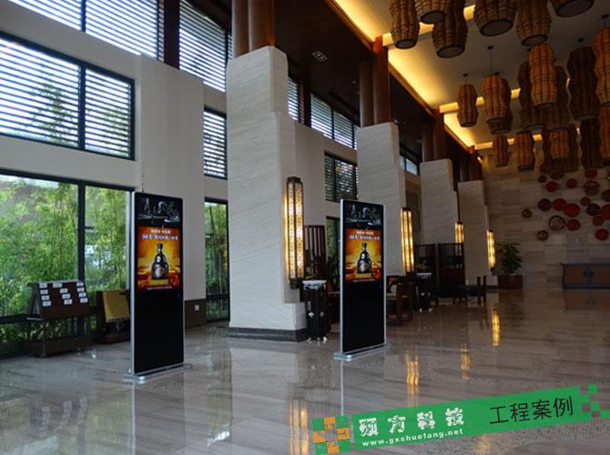 柳州来宾古象温泉度假村广告机项目