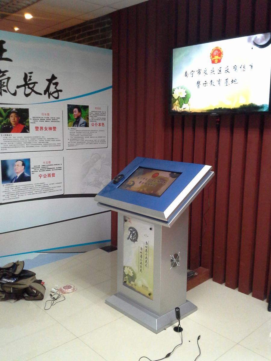 北海良庆区检察院 电子留言系统
