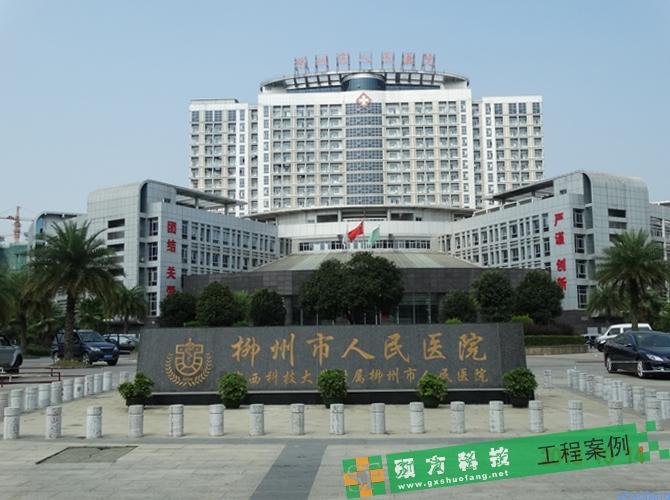 柳州柳州人民医院排队机项目