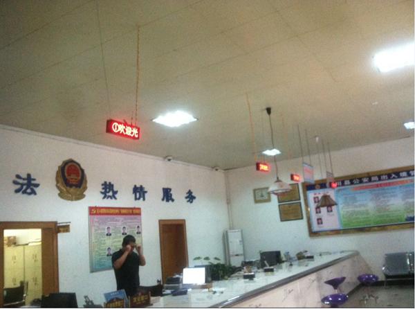 三重陸川縣公安局收支境列隊機項目