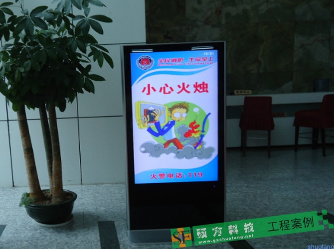 防城港消防宣传广告机 项目