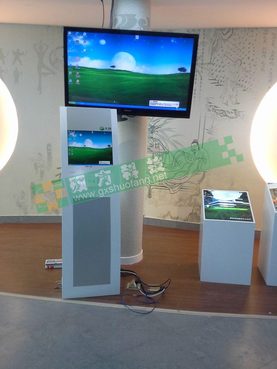 柳州 中国巴马生态养生展示馆电子互动,查询机项目