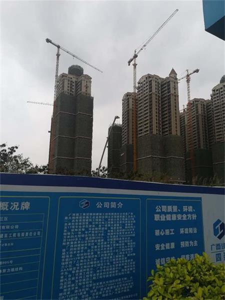 广西四建工程防护网