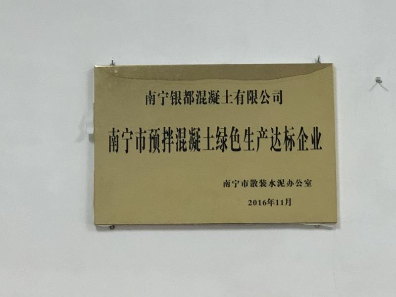 資質證書3.JPG