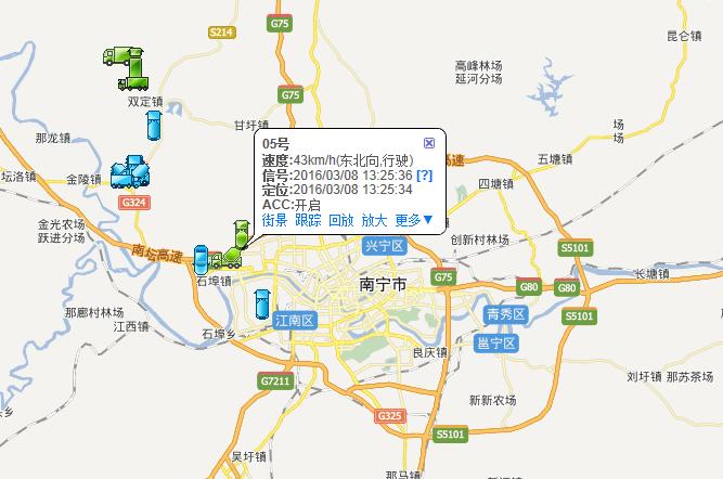 車輛GPS監控.png