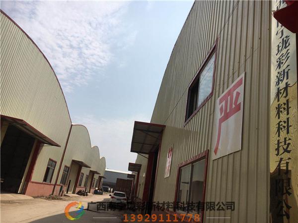 珑彩新材料厂区环境