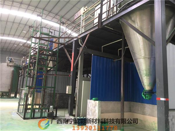 大型气流超细磨粉机