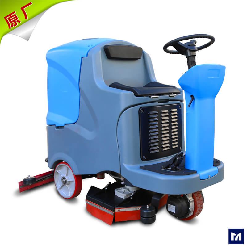 电动洗地车 MN-V7