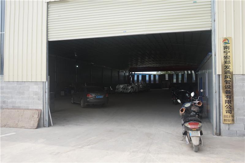 广西工厂环境20
