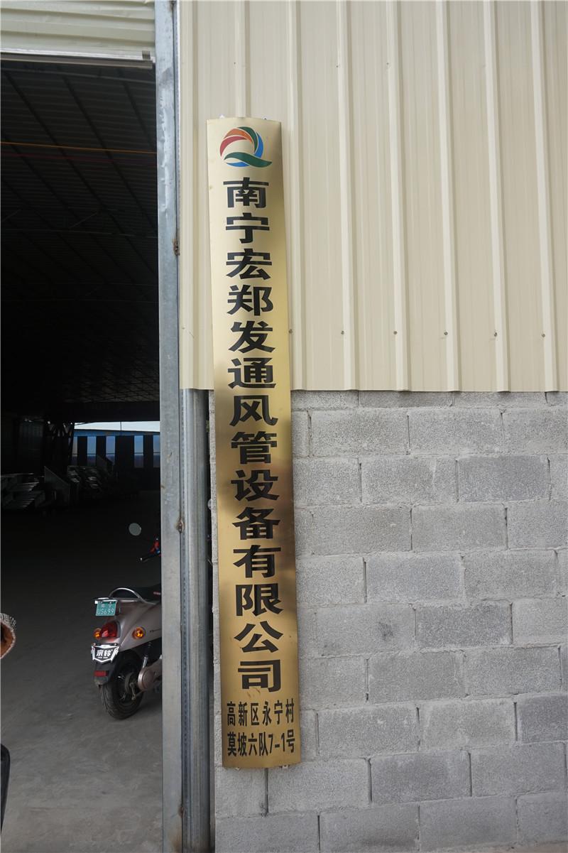 工厂环境22