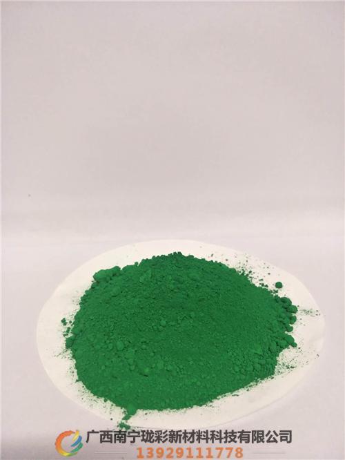 南宁美术绿