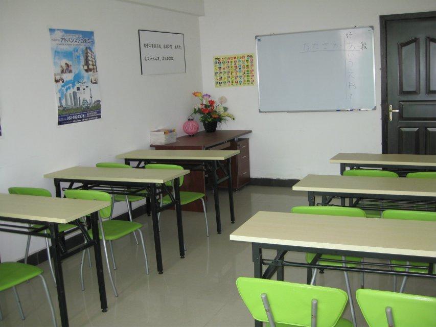 日语兴趣班教室.jpg