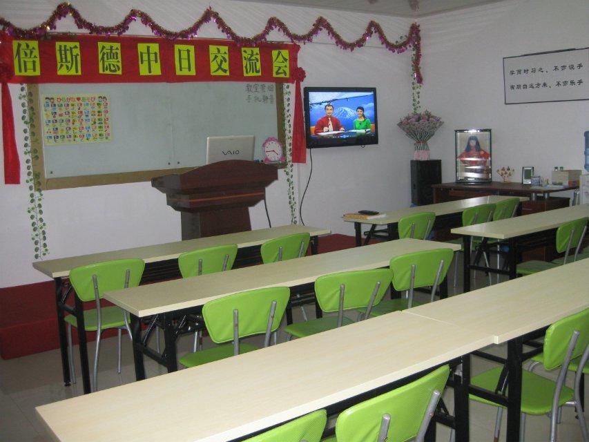 交流会教室环境