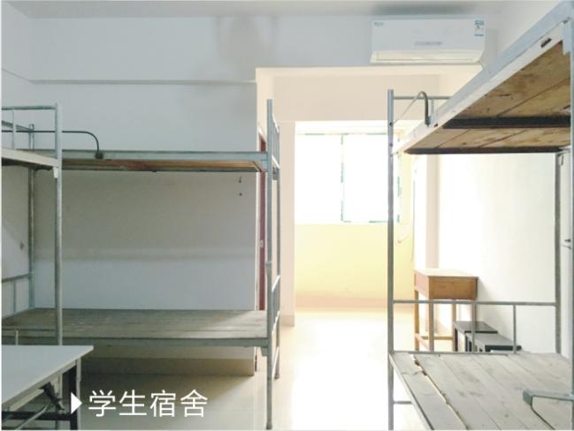 艺炫宿舍.png