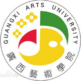 广西艺术学院.png