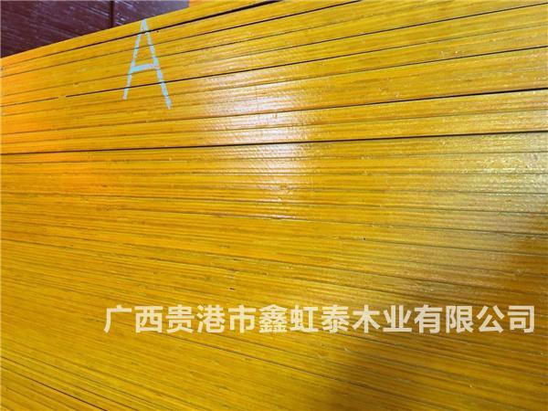 建筑模板成品黃邊