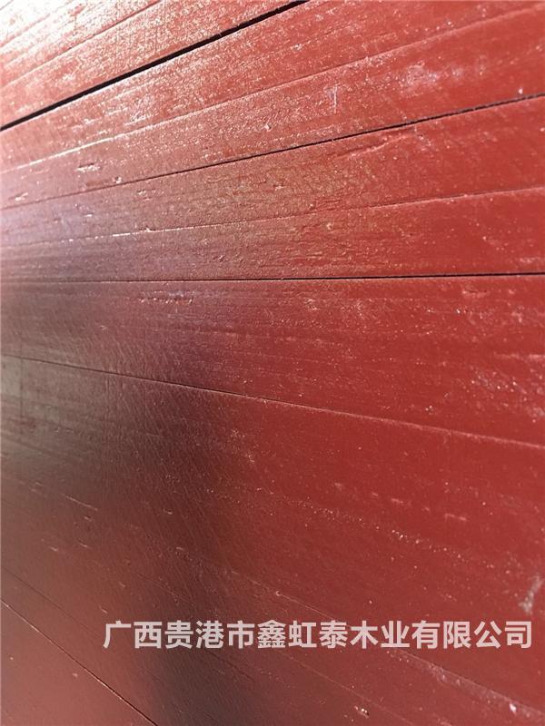 建筑模板成品紅邊