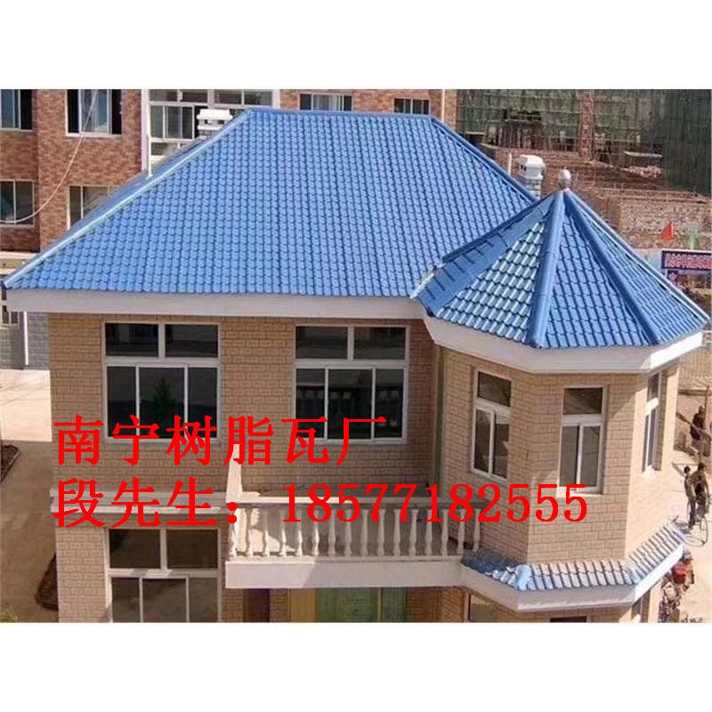 蓝色树脂瓦屋顶