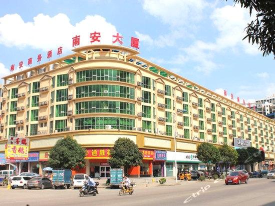 南安商务酒店