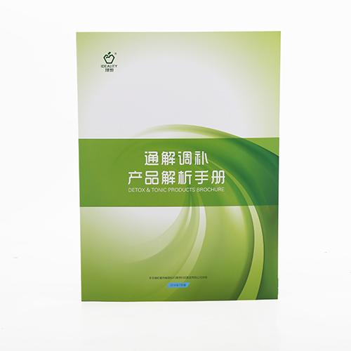 通解调补产品解析手册
