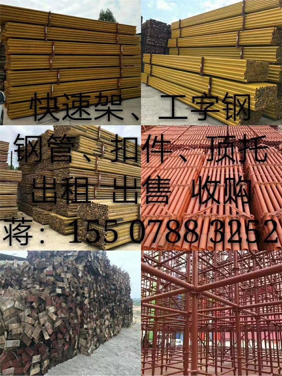 建筑材料厂家批发
