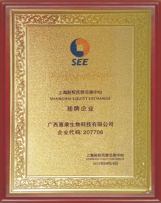 上海交易中心2.jpg