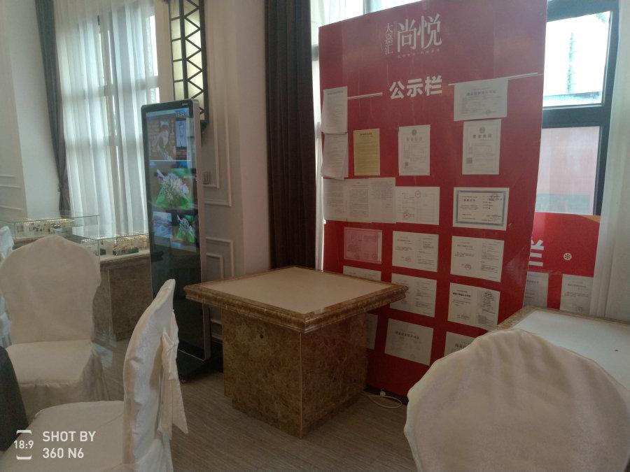 廣西南寧大嘉匯·尚悅采購3臺碩方43寸網絡版廣告機項目