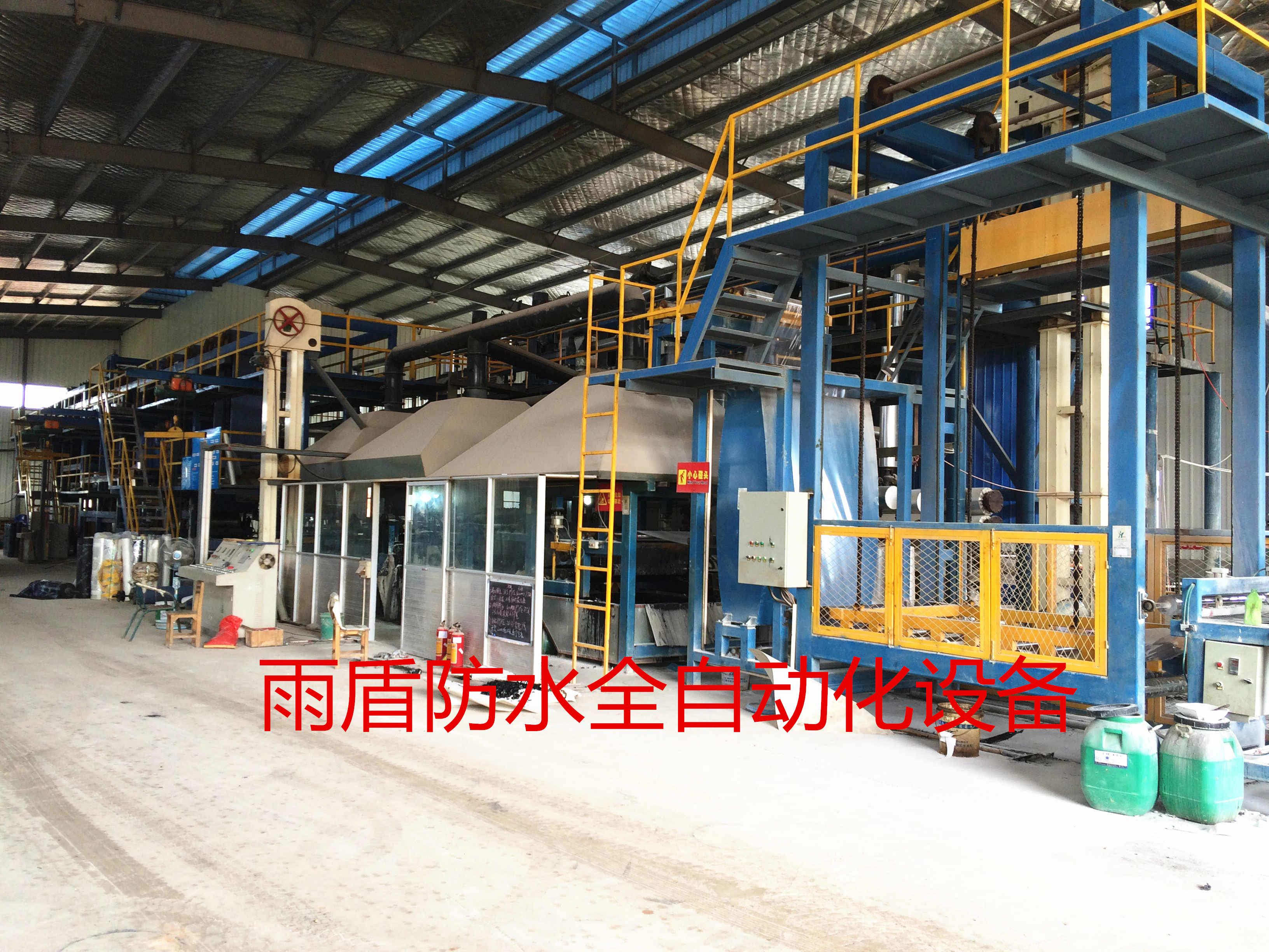 沥青卷材生产设备
